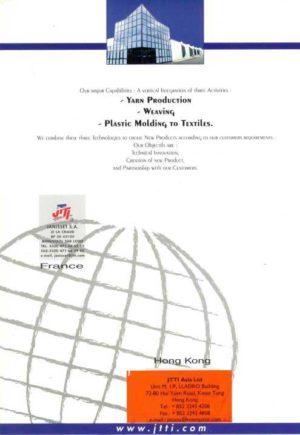 Groupe industriel textile français